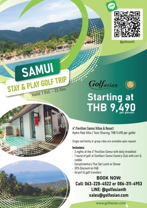 samui-golf-trip-september-2020-b